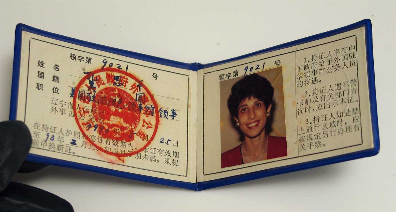 """Ruth Kurzbauer's Chinese diplomatic identification was issued in 1990 while she was serving at U.S. Consulate Shenyang. It states her Chinese name and that it was issued by the """"foreign affairs office"""" of the provincial government with their red stamp. Collection of the National Museum of American Diplomacy"""