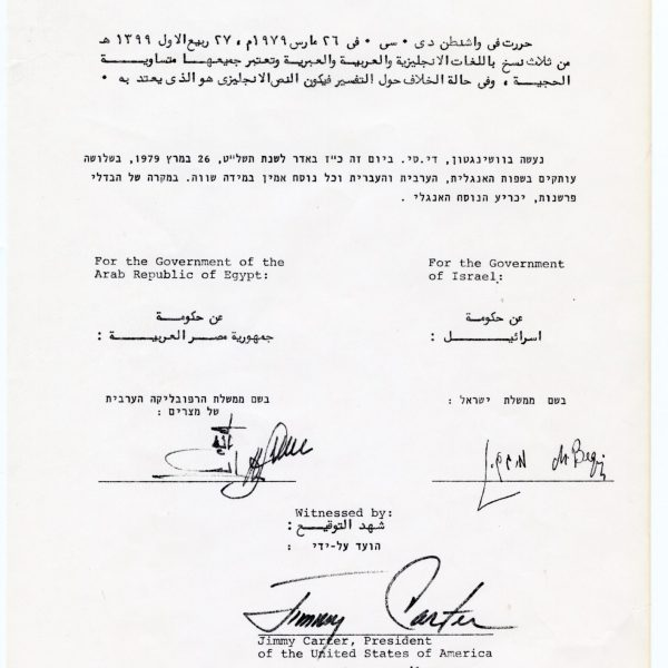 1979 Egypt-Israel Peace Treaty signing page.