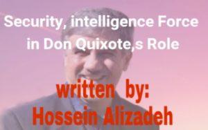 تصویر از Security, Intelligence Forces in Don Quixote's Role