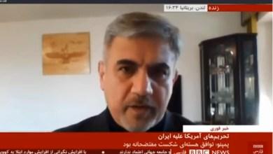 تصویر از مصاحبه با بی بی سی مورخ ۲۱ سپتامبر ۲۰ ، یک روز پس از ادعای امریکا مبنی بر بازگشت تحریمهای سازمان ملل علیه ایران