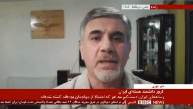 تصویر از مصاحبه با بی بی سی ۲۷ نوامبر ۲۰۲۰ درباره ترور محسن فخریزاده یکی دیگر از دانشمندان هستهای در تهران