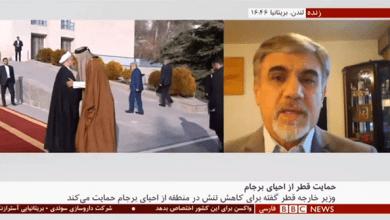 تصویر از مصاحبه با بی بی سی ۱۱ فوریه ۲۰۲۱ درباره اعلام آمادگی قطر برای میانجیگری بین ایران و آمریکا در پرونده هسته ای