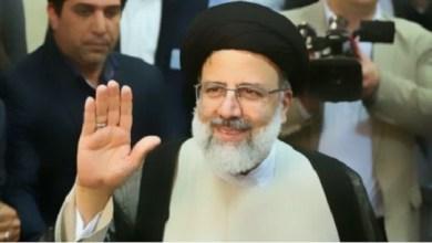 تصویر از انتخاب ابراهیم رئیسی و علاقات ایران و دول الجوار