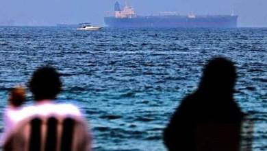 تصویر از تاثیر بیانیه گروه ۷ در پی حمله کشتی اسرائیل