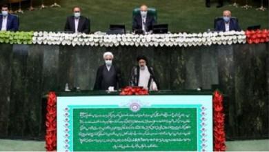 تصویر از تناقض در سیاست خارجی رئیسی در روز تحلیف