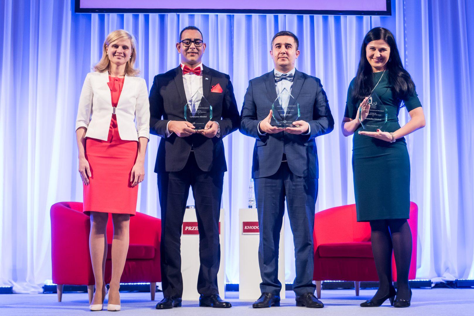 Alumni of the Year 2016