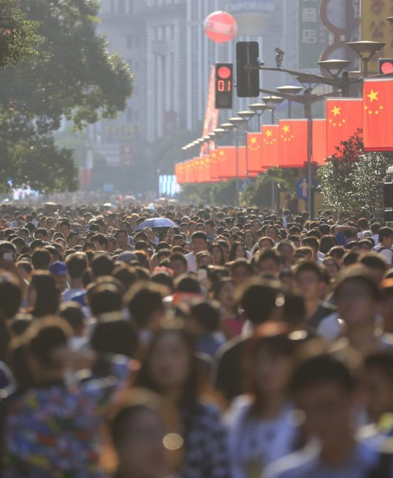 I SESSION | The New Global Role of China
