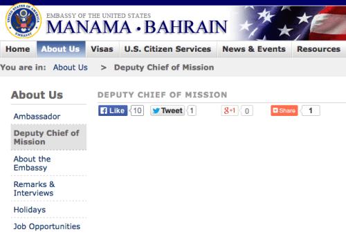 Screen shot, US Embassy Manama