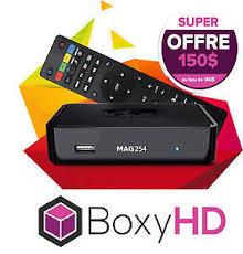 Boxy HD