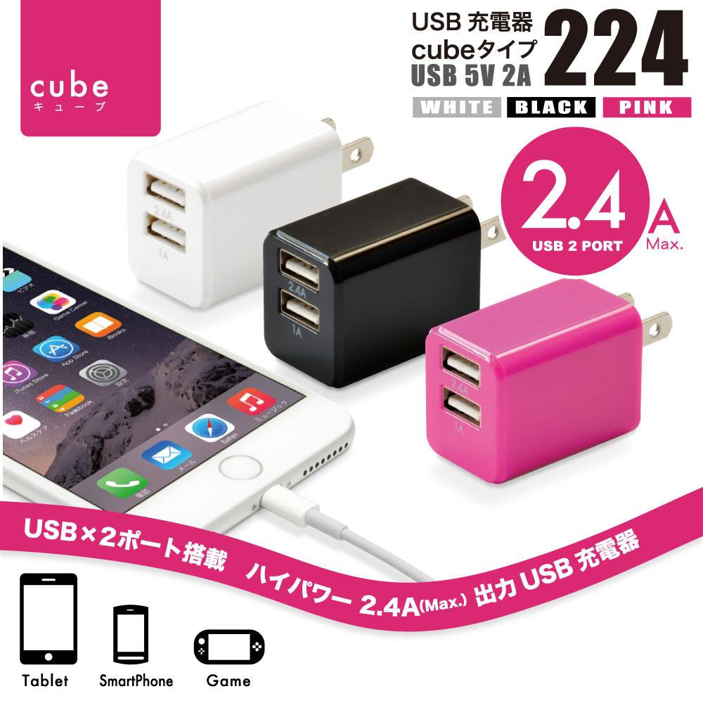 cubeac224