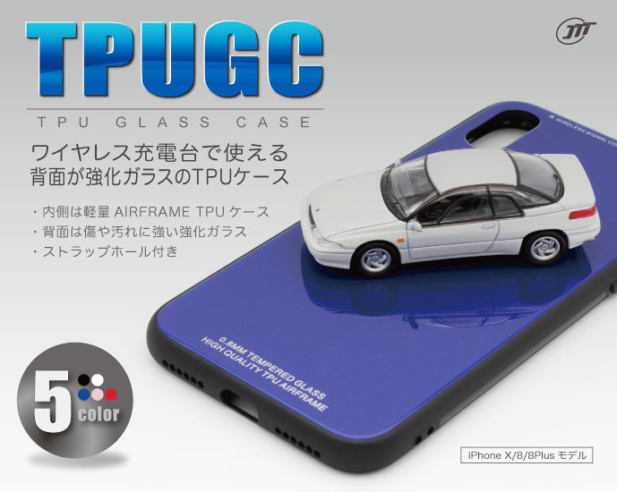 tpugc