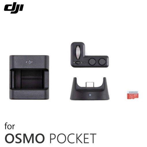 osmo-pocket-expansion-kit