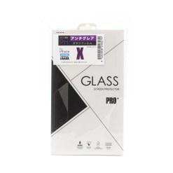 GFAG-IPX