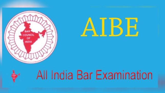 all-india-bar-examination-aibe