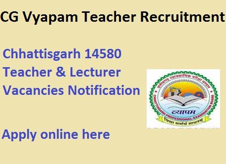 CG-Vyapam-Teacher-Recruitment-2019