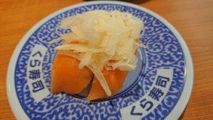 くら寿司-洋葱鮭魚