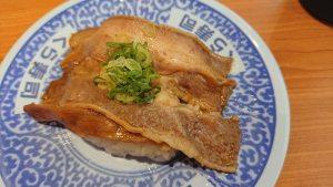 くら寿司-牛五花燒肉