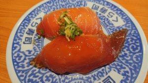 くら寿司-特製醃漬鮪魚