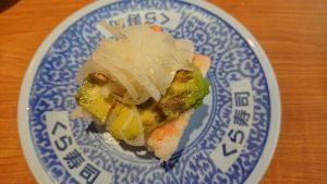 くら寿司-酪梨鮮蝦