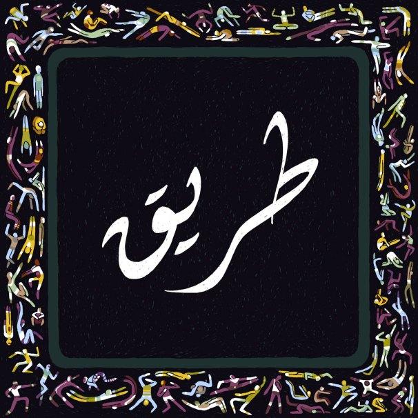 ma_ydoum_hal_cover02