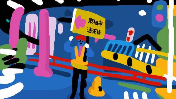 my_trip_to_japan_3