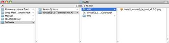 Virtual DJ LE インストール手順 Mac 3