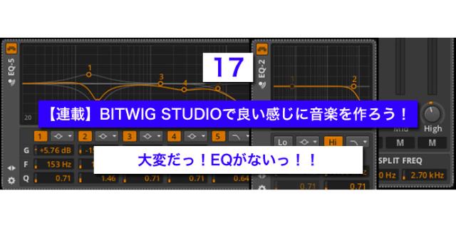 img_bwmm17_ic