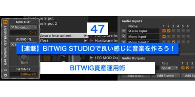 img_bwmm47_ic
