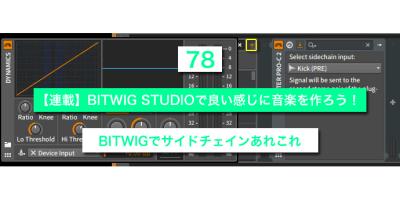 img_bwmm78_ic