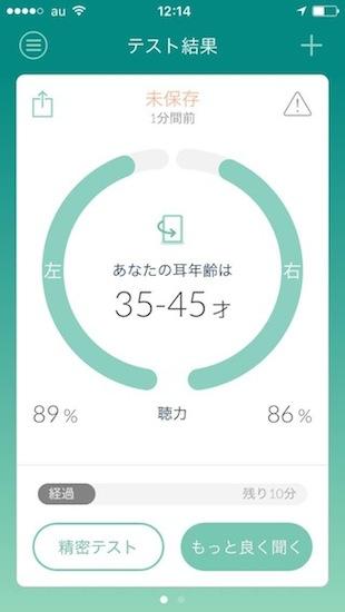 d-fun163_4