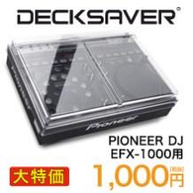Pioneer DJ EFX-1000用カバー