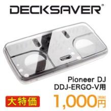 Pioneer DJ DDJ-ERGO-V用カバー