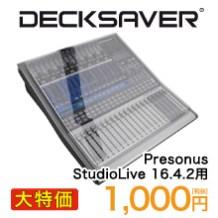 Presonus StudioLive 16.4.2用カバー