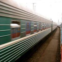 Onze huwelijksreis, deel 1: Rusland met Trans-Mongolie Express