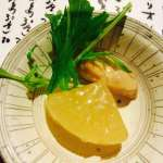 Daikon with chicken