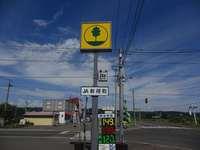 CIMG0441_R.JPG