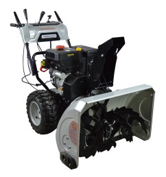 home snow blowers 30 dual stage snow blower [ 3357 x 3357 Pixel ]