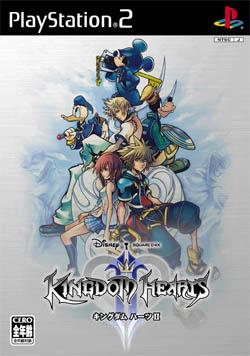 Kingdom Hearts 2 Jap Cover