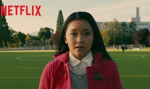 『好きだった君へのラブレター』予告編 - Netflix [HD]