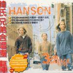 Hanson - 3 Car Garage Taiwain