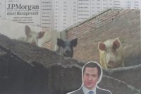 Financial Institutions, Pigs at the trough, then Tories, in that order!