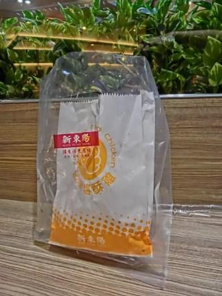 flastic bags