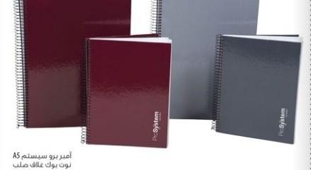 Ambar Assorted Notebooks