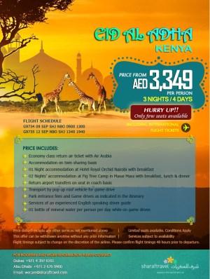 Holiday Kenya Tour Package