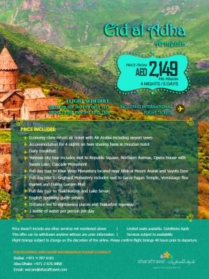 Armenia Tour Package