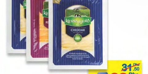 Kerrygold Cheese Slices