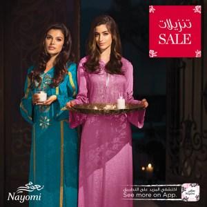 Nayomi nightwears Sale