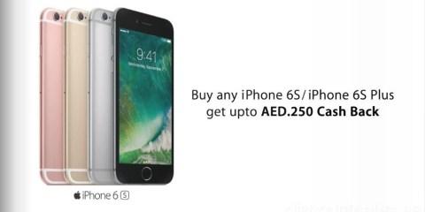 iPhone 6 Cash Back Offer