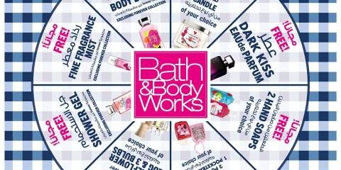 Bath & Body Works Spin & Win Promo