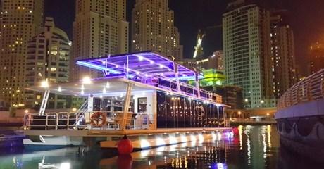 Marina Cruise with Dinner